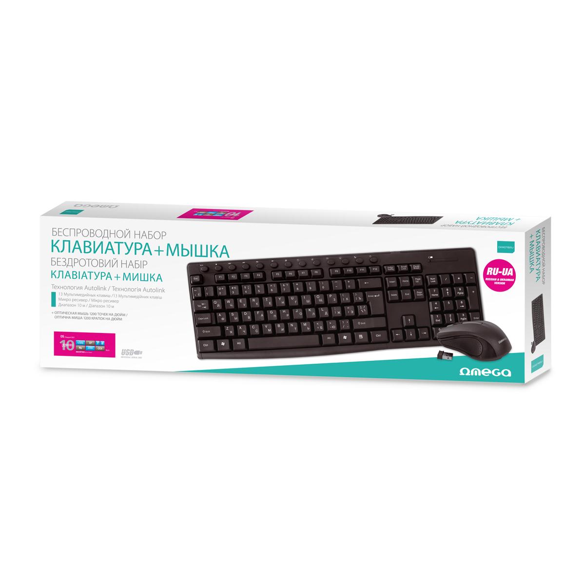 Omega Wireless Desktop Russian - keyboard and mouse set OKM071B met multi-media keys 2.4GHZ black