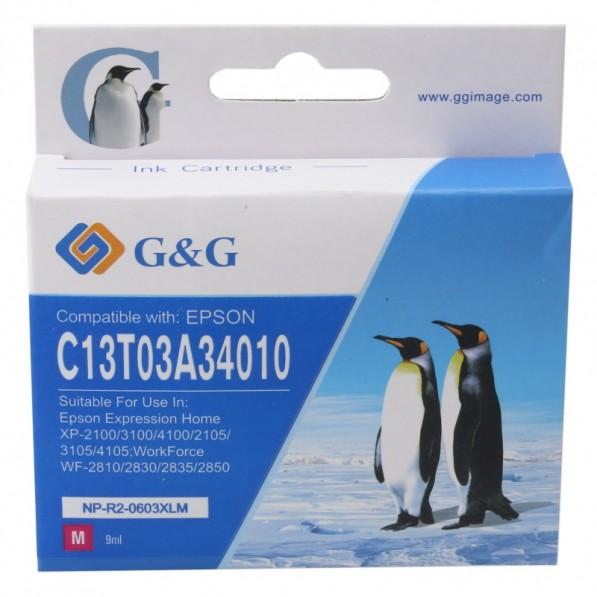 Compatible inkt voor Epson T603XL Magenta (C13T03A34010)