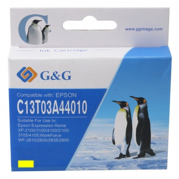 Compatible inkt voor Epson T603XL Yellow (C13T03A44010)
